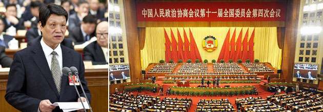 贾庆林出席全国政协十一届四次会议第四次全体会