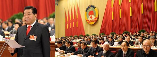 贾庆林主持政协十一届四次会议闭幕会