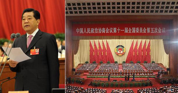 贾庆林主持全国政协十一届五次会议闭幕会