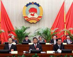 政协十一届常委会第十七次会议