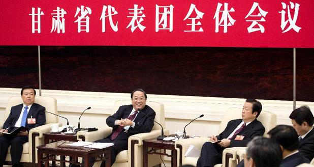 俞正声参加甘肃代表团审议