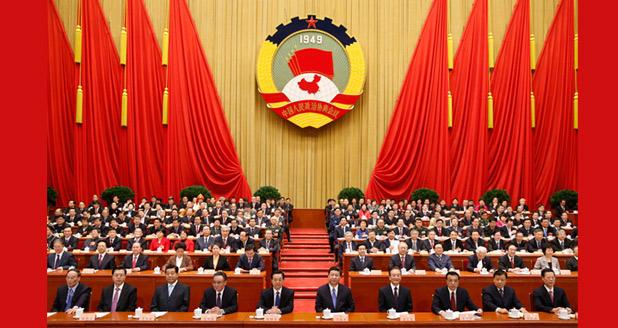胡锦涛、习近平等出席政协十二届一次会议闭幕会