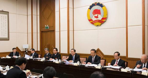 全国政协十二届一次会议主席团常务主席会议第一次会议举行