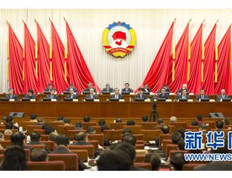 政协十二届常委会第八次会议开幕