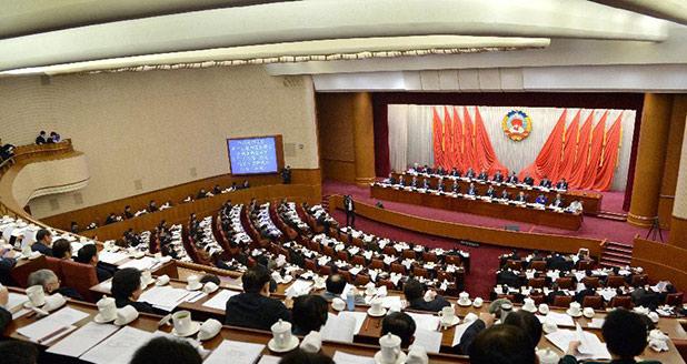 全国政协十二届常委会第五次会议举行 俞正声主持