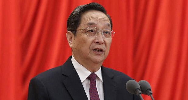 俞正声主持全国政协十二届二次会议闭幕会