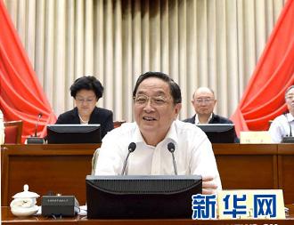 全国政协十二届常委会第七次会议闭幕 俞正声讲话