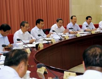 全国政协召开双周协商座谈会 俞正声主持会议并讲话