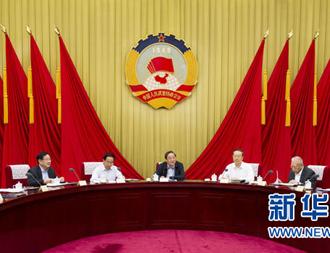 俞正声主持召开全国政协第二十次主席会议