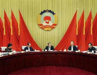 俞正声主持召开全国政协第二十四次主席会议