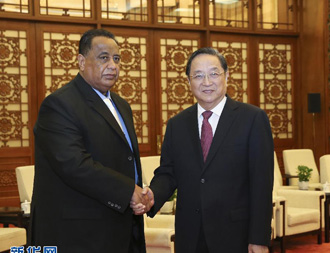 俞正声会见苏丹全国大会党代表团