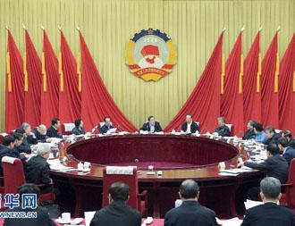 俞正声主持召开全国政协第二十五次主席会议
