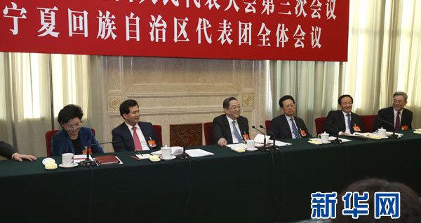 俞正声参加宁夏代表团审议
