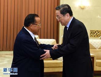 俞正声会见老挝建国阵线中央常务副主席