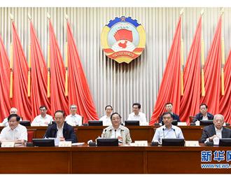 全国政协十二届常委会第十六次会议开幕