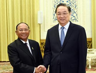 俞正声会见柬埔寨国会主席韩桑林