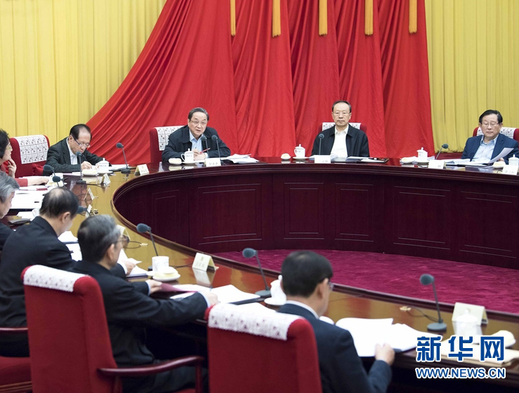 俞正声主持召开全国政协第六十八次主席会议