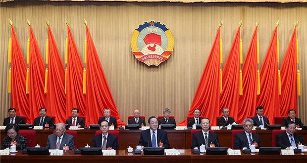 全国政协十二届常委会第二十次会议举行 俞正声主持