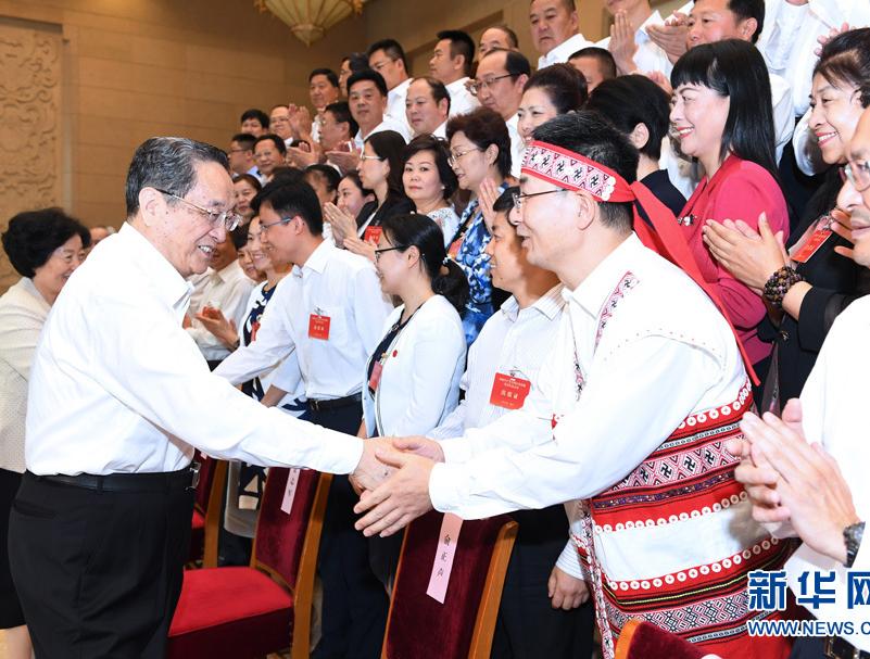 俞正声会见中国共产党全国台湾省籍党员代表会议代..
