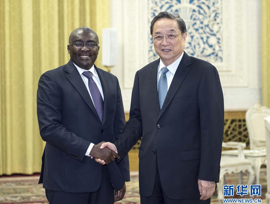 俞正声会见加纳副总统巴武米亚