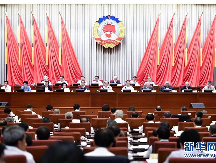全国政协十二届常委会第二十一次会议举行全体会议..