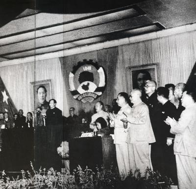中国人民政治协商会议第一届全体会议通过《共同纲领》后举行闭幕式。