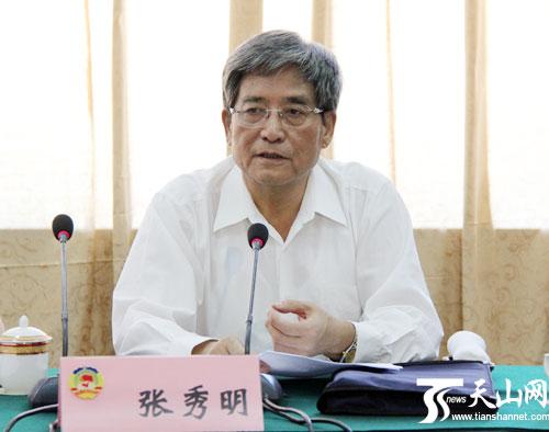 全国政协民族和宗教委员会副主任张秀明讲话