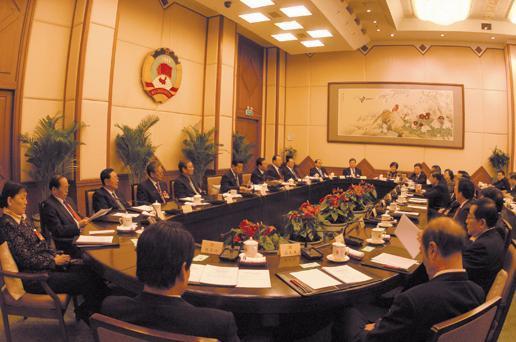 全国政协召开主席会议