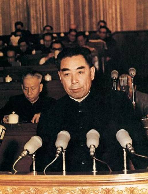 周恩来(中国人民政治协商会议第二、第三、第四届全国委员会主席)