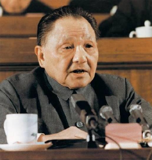 邓小平(中国人民政治协商会议第五届全国委员会主席)