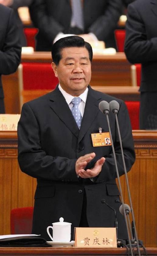 贾庆林(中国人民政治协商会议第十、第十一届全国委员会主席)