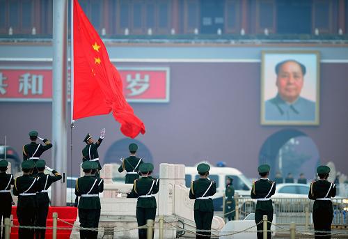天安门广场举行升旗仪式
