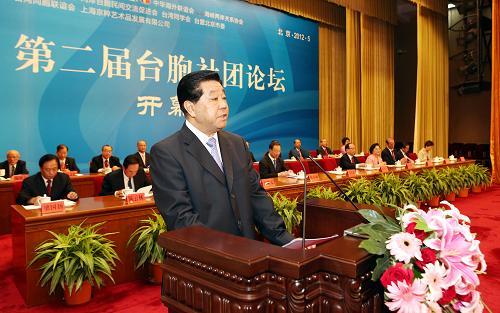 5月11日,第二届台胞社团论坛在北京人民大会堂举行。中共中央政治局常委、全国政协主席贾庆林出席并讲话。新华社记者 姚大伟 摄