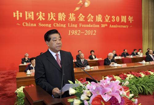 5月29日,中国宋庆龄基金会成立30周年纪念大会在北京人民大会堂举行。中共中央政治局常委、全国政协主席贾庆林出席大会并讲话。新华社记者 张铎 摄