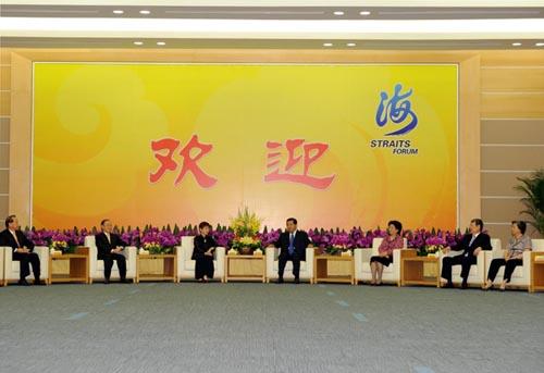 贾庆林会见出席第四届海峡论坛两岸各界人士