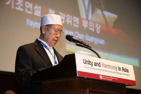 """""""中宗和""""代表团出席亚洲宗教和平会议第八届大会"""