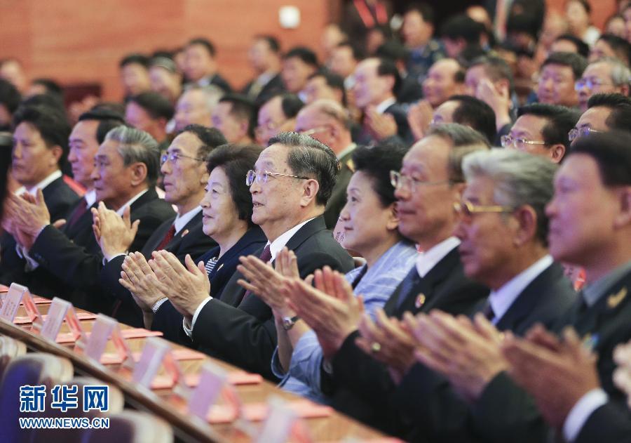 中国梦 雪山欢歌