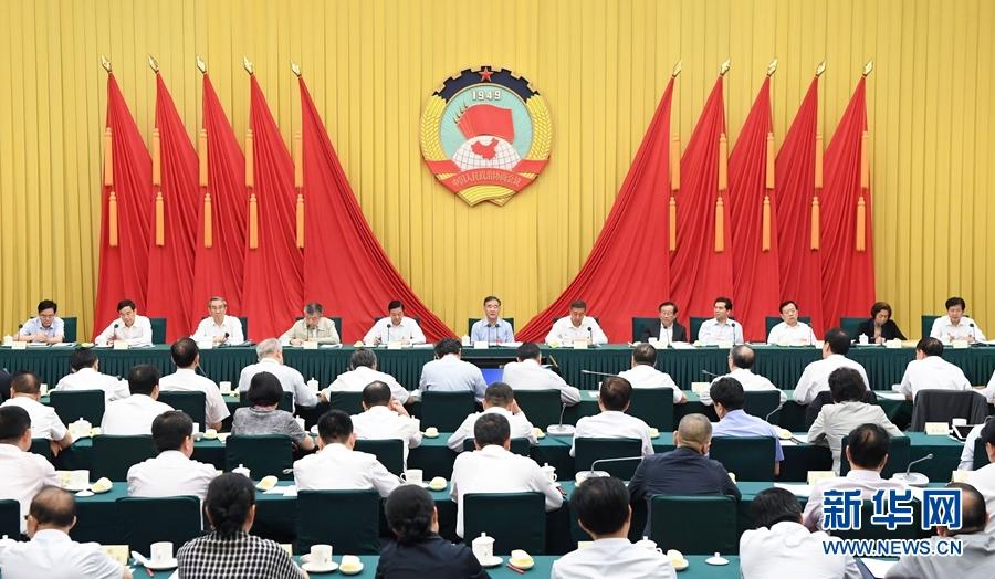 """全国政协召开""""发展实体经济 提高供给体系..."""