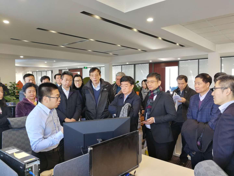 全国政协经济委员会促进共享经济健康发展专题调研组在北京调研