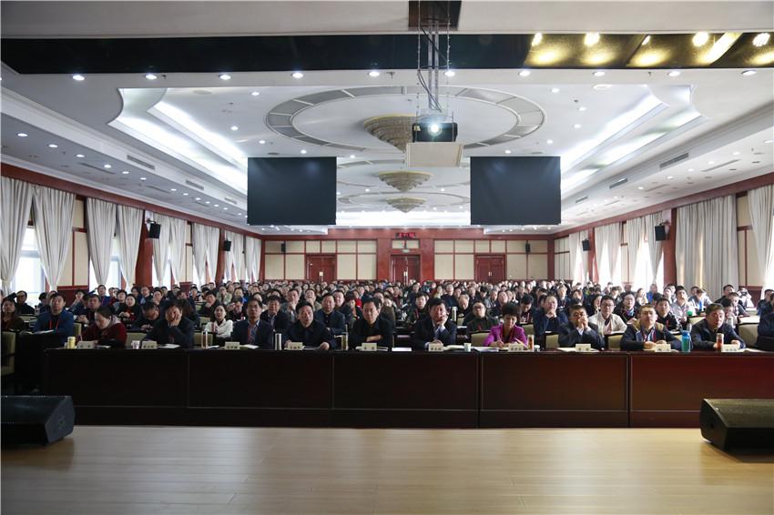 全国政协第143期地方政协干部(委员)培训班在北戴河举办